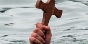 Кръст_Богоявление3